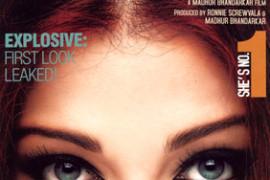 11jun_heroine-poster