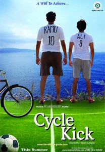 11jun jha cyclekickreview 208x300 Subhash K Jha Review: Cycle Kick