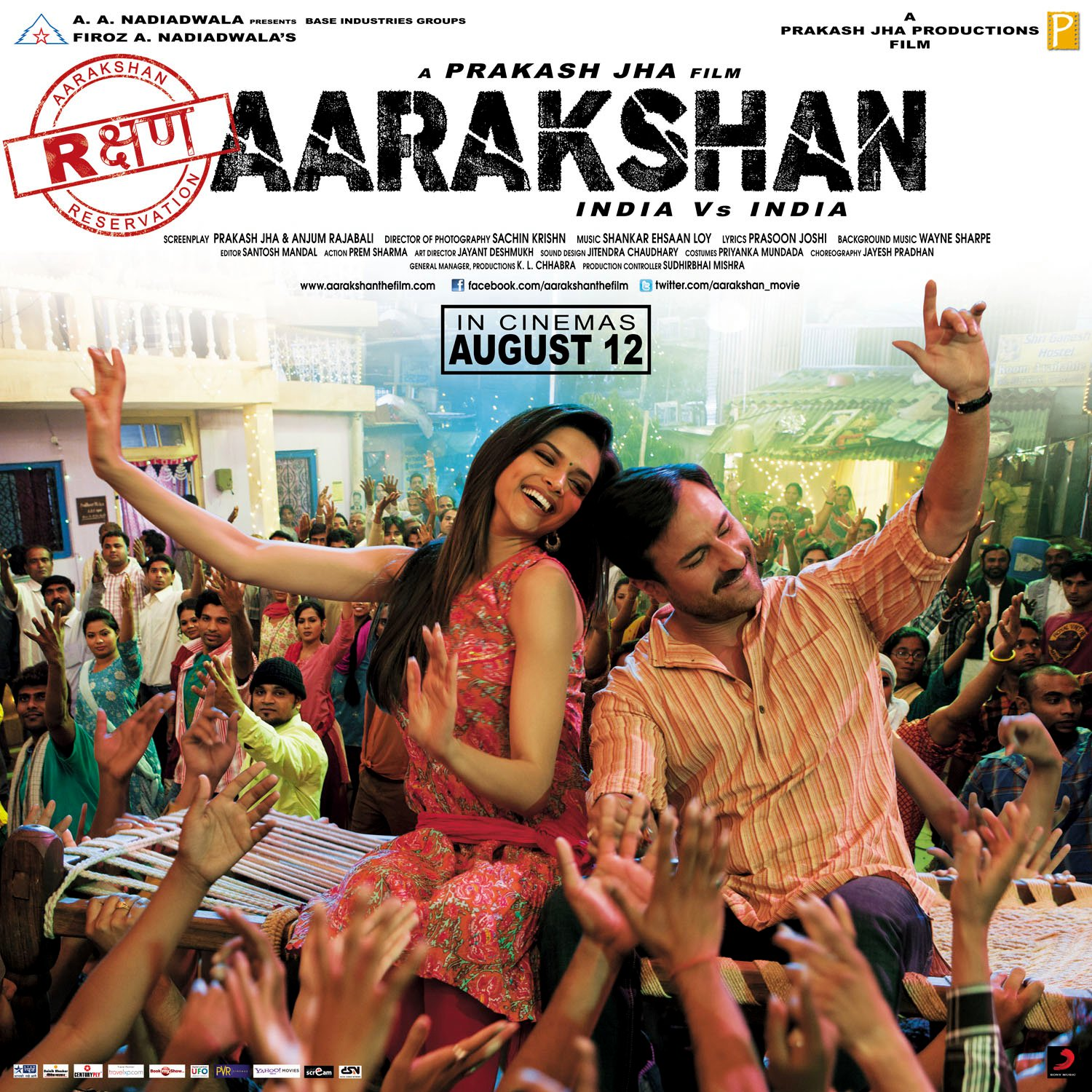 11jul aarakshan poster02 New pictures from Aarakshan