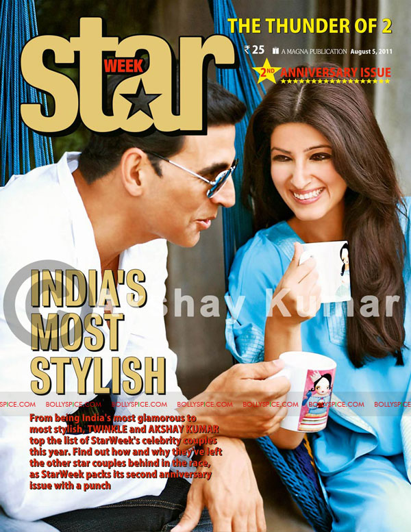 11jul akki tina stylish Akshay Kumar and Twinkle Khanna – Awarded India's most Stylish Couple by Starweek