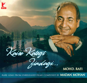 11jul kaisekategizindagi01 Kaise Kategi Zindagi released to honor work of Mohd. Rafi and Madan Mohan