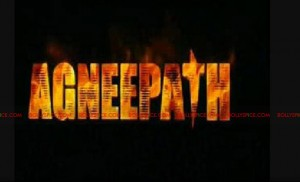 11aug agneepathtrailerlaunch01 300x182 Exclusive: BollySpice at Agneepath Trailer Launch