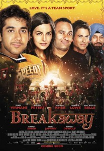 11aug breakaway tiff 207x300 Breakaway to Premiere at the Toronto International Film Festival
