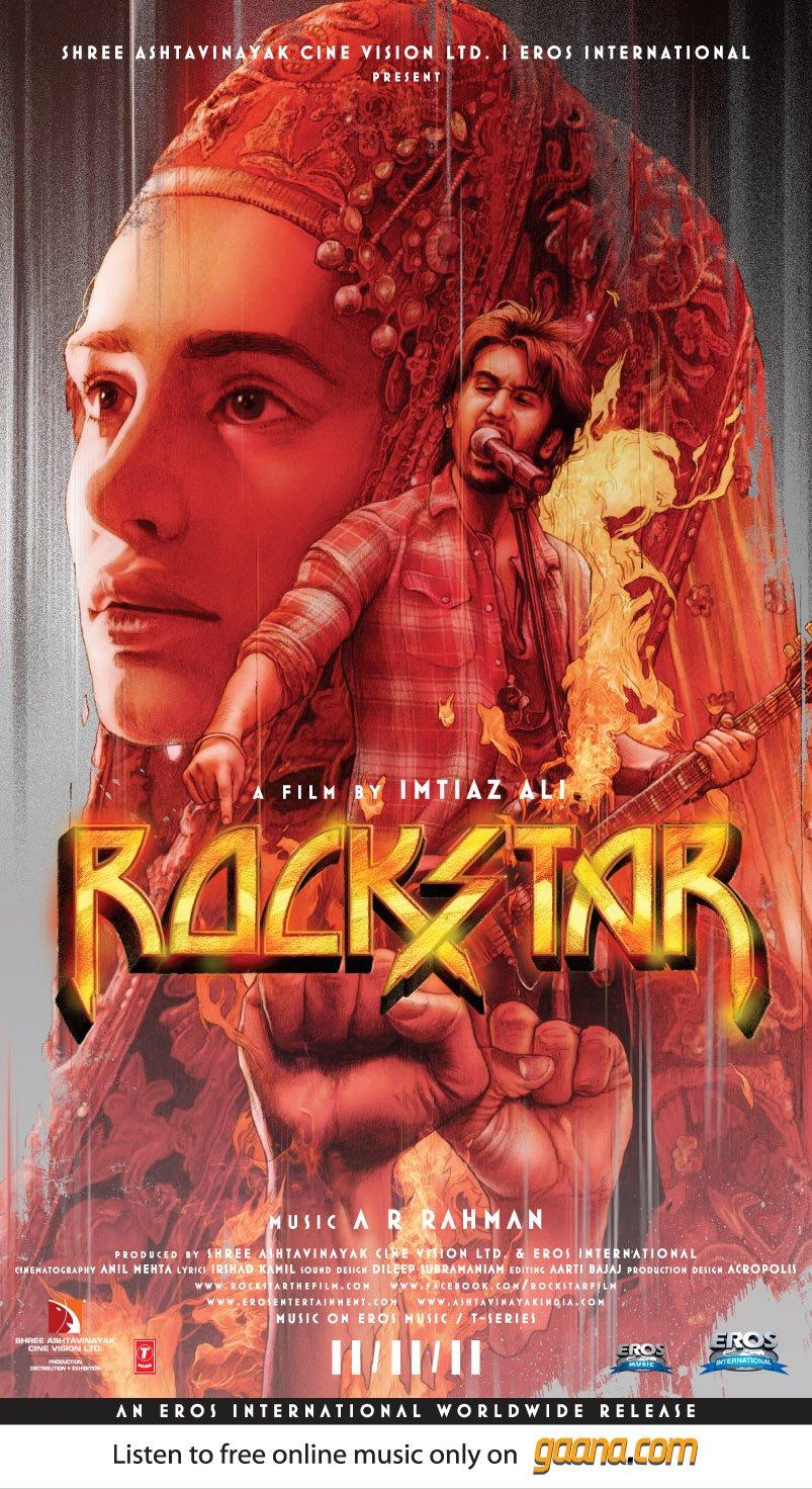 11aug rockstar02A Rockstar Trailer!