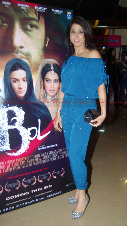 11aug screening bol10 Special Screening of Eros International's Bol