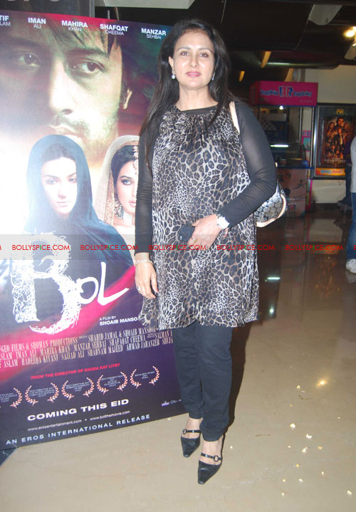11aug screening bol12 Special Screening of Eros International's Bol