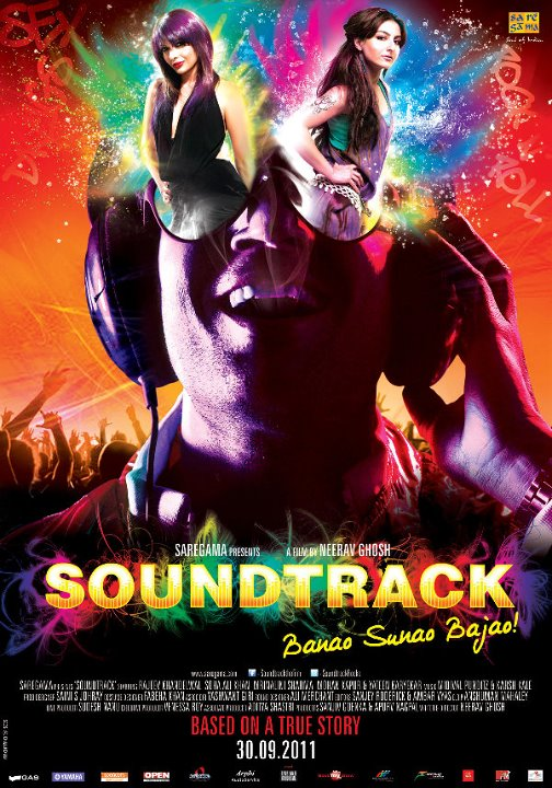 11aug soundtrack music01 Soundtrack Music Review