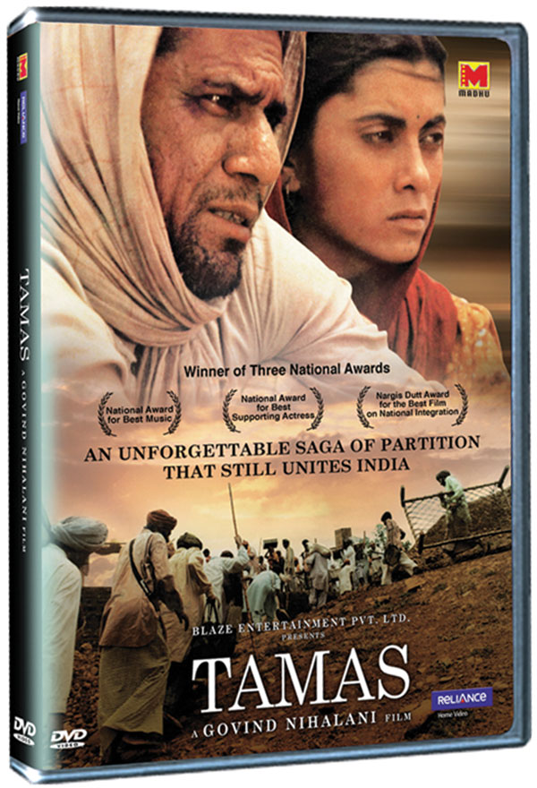 11aug tamasDVDcover Tamas   An Unforgettable Saga of Partition