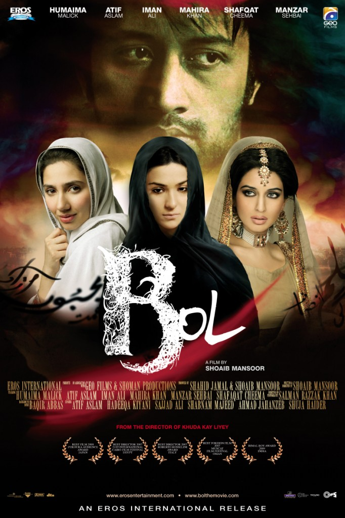 Bol Movie Poster Bol Movie Review