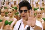 SRK Chamak Chhalo