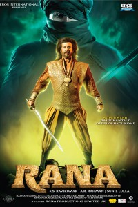 11apr rana poster 200x300 Rajnikanths Rana shooting dates to be decided in December 2011