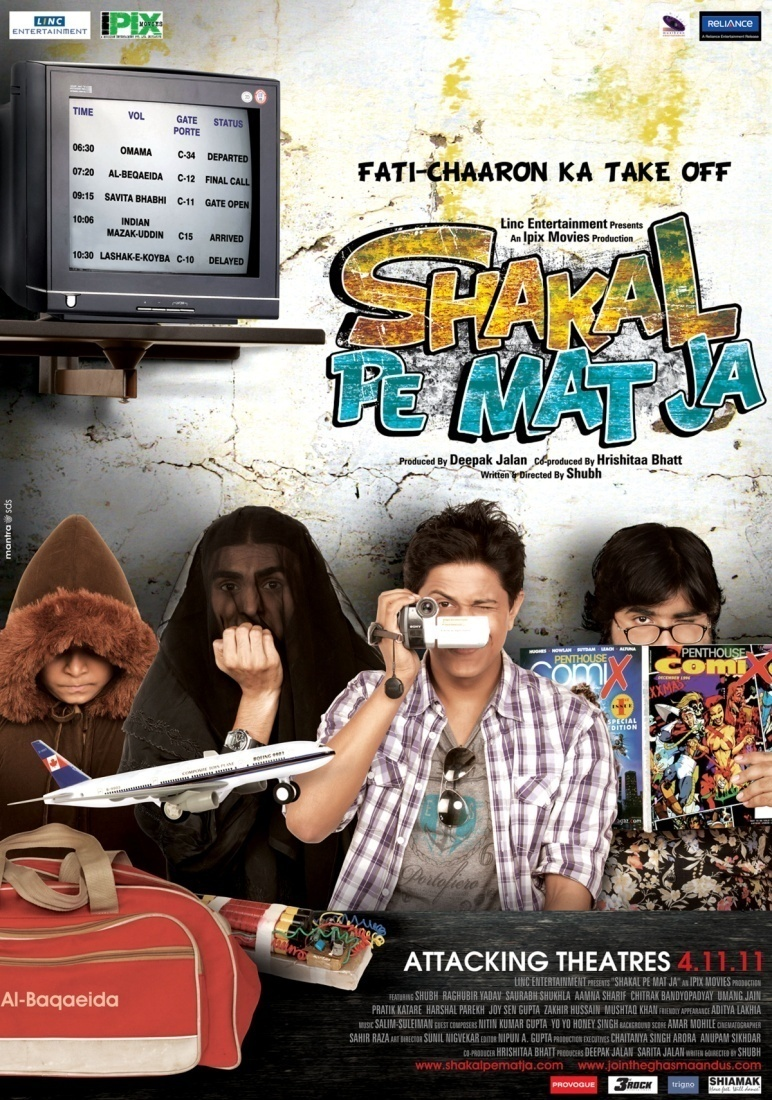 11oct SPMJ SAIFF Shakal Pe Mat Ja to be screened at SAIFF, 2011