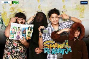 11oct SPMJ censored 300x200 Shakal Pe Mat Ja faces rejection by the Censor Board of India