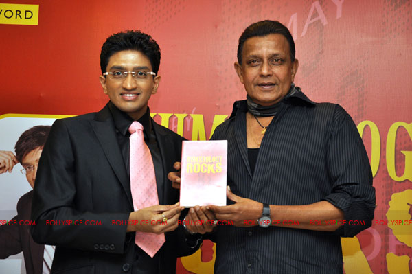 11oct mithun number02 Mithun Chakraborty launches Numerology Rocks