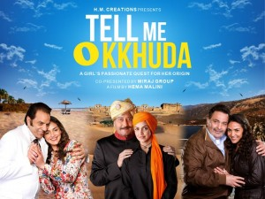 11nov TMOKmoviereview01 300x225 Tell Me O Kkhuda Movie Review