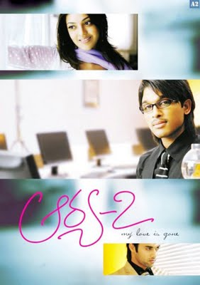 11nov arya2 remake hindi Sukumar to bring Arya 2 to Hindi audiences