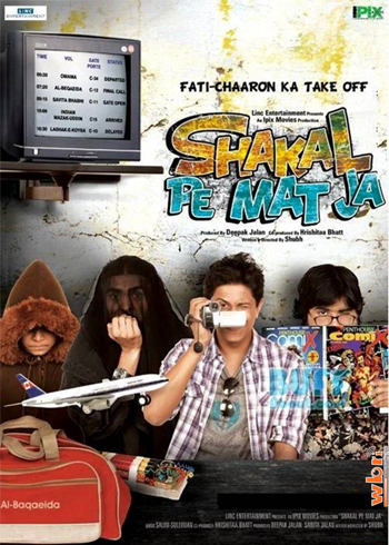 11nov shakalpemovie Shakal Pe Mat Ja Movie Review