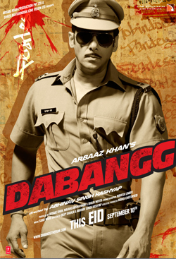 01jan sequels dabanng Sequels to look forward to in 2012