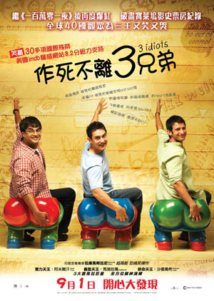 11dec 3Idiots postersChina2 3 Idiots create history in the overseas market