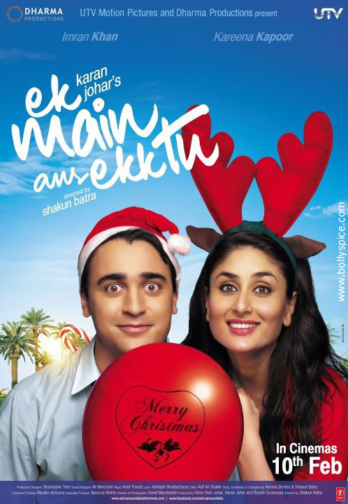 11dec EMAET christmas Ek Main Aur Ekk Tu wishes you a very Merry Christmas
