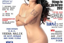 11dec_Veena-Malik-FHM-magazine