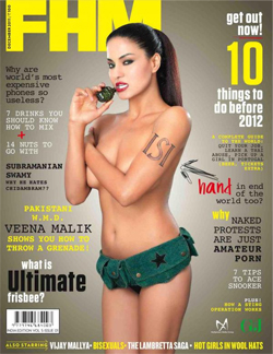 01jan entertainers veenamalik Top 10 Entertainers of 2011