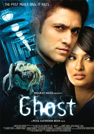 01jan ghostreview Ghost Movie Review