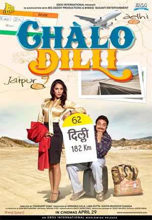 01jan underrated chalodilli Top 10 Underrated Films of 2011