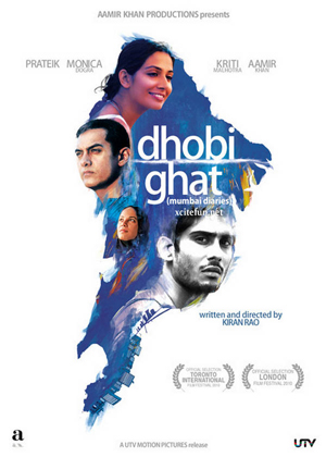 01jan underrated dhobighat Top 10 Underrated Films of 2011
