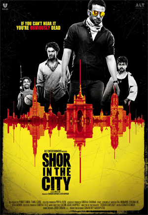01jan underrated shor Top 10 Underrated Films of 2011