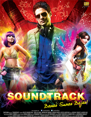 01jan underrated soundtrack Top 10 Underrated Films of 2011