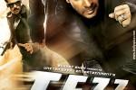 12jan_tezz-poster01