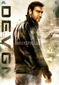 12jan tezz poster02 207x300 Eros International acquires international rights of action thriller TEZZ