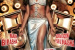 Poster_02 bipasha final
