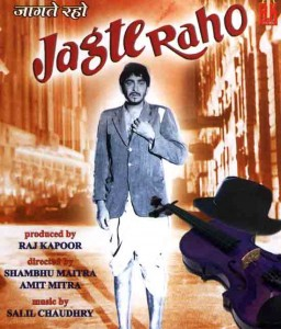 12feb rajkapoorsydney 256x300 Raj Kapoor is the flavour of the month in Sydney!