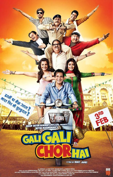 12jan GGCH jha review Subhash K Jha Reviews Gali Gali Chor Hai