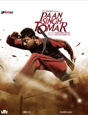 Paan Singh Tomar Poster Irrfan Khan hosting special Paan Singh Tomar screenings in Hollywood!