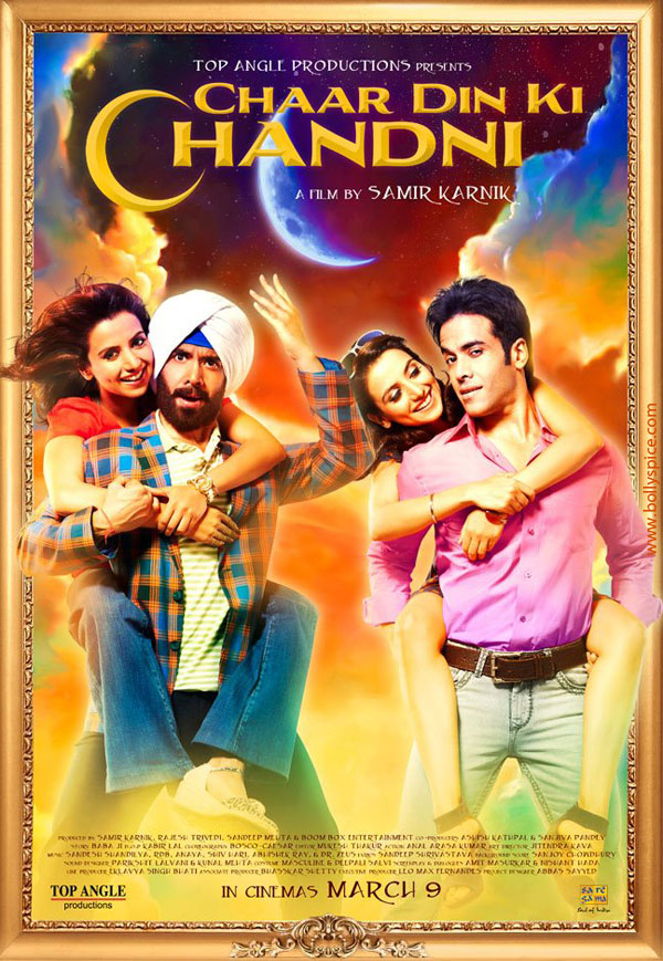 12mar 7WTLmoviereview Chaar din ki Chandni Movie Review