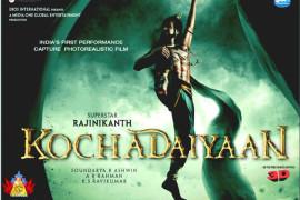 Kochadaiyaan-new-poster