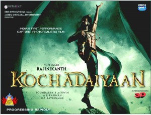 Kochadaiyaan new poster 300x229 Rajnikanths Groundbreaking Performance Capture Fantasy Film Kochadaiyaan