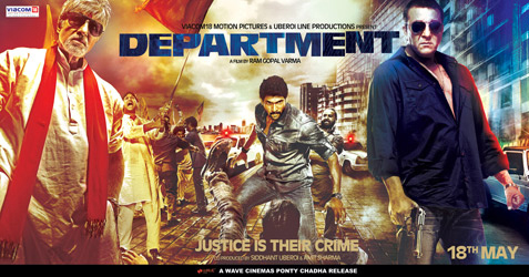 04apr department Department   First Look!