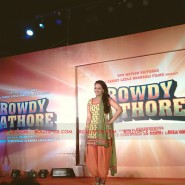 04apr rowdyrathorefirst 34 185x185 Rowdy Rathore First Look Launch