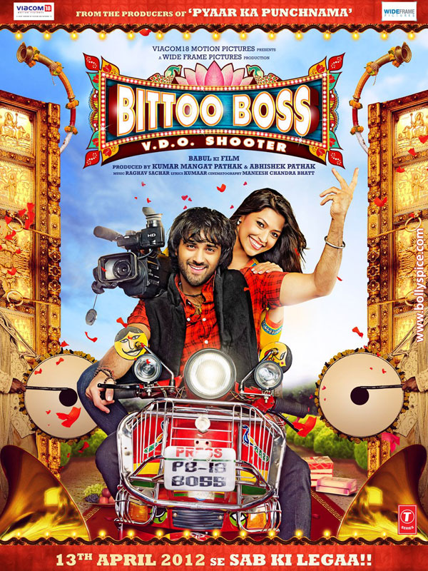12apr bittooboss movie Bittoo Boss Movie Review