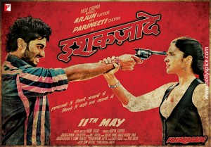 12apr ishaqzaade 11may 300x209 Ishaqzaade release preponed to 11th May!