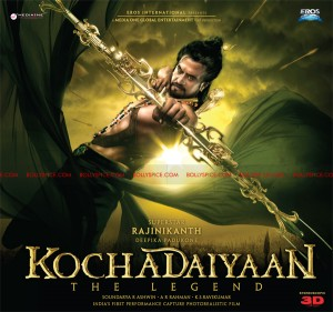 12mar Kochadaiyaan poster 300x281 Rajnikanth and AR Raman at the Kochadaiyaan launch UK in Pictures!