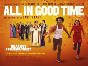 12may AllinGoodTime poster 300x225 All in Good Time red carpet event in London