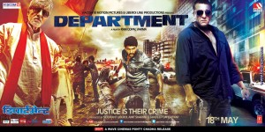 12may department contest 300x150 Competition for UK Readers: Win soundtrack CD's for Ram Gopal Varma's latest blockbuster Department