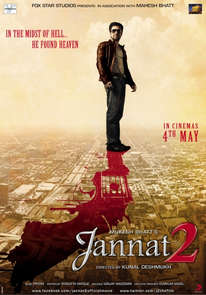 Jannat 2 Movie Review