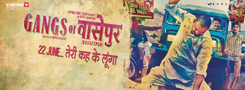 gow First Song: 'Bihar Ke Lala' – Gangs of Wasseypur