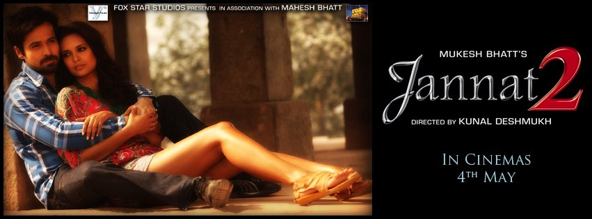 jannat2 US and Canada Readers Win Special Jannat 2 CDs!
